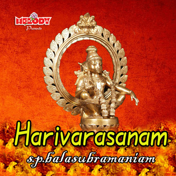 S.P. Balasubramaniam - Harivarasanam - Single