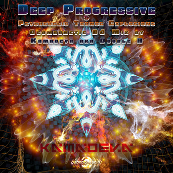 Various Artists - Deep Progressive & Psychedelic Trance Explosions (Dj Mix)