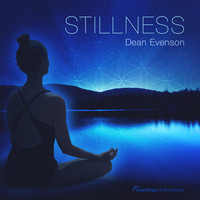 Dean Evenson - Stillness