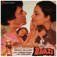 Laxmikant - Pyarelal - Baazi (Original Motion Picture Soundtrack)