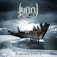 Ivory - Southern Cross (Russian Version)