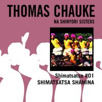 Qamvi Ya Tiqamvi (2018) | Dr  Thomas Chauke Na Shinyori
