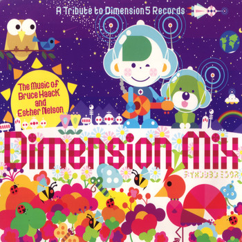 Various Artists - Dimension Mix