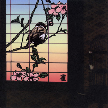 Merzbow - Suzume: 13 Japanese Birds Pt. 1
