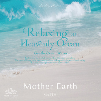 MARTH - Relaxing at Heavenly Ocean
