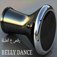 Sofinar - Raks Aal Tabla (Belly Dance)