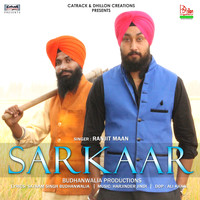 Ranjit Maan - Sarkaar - Single