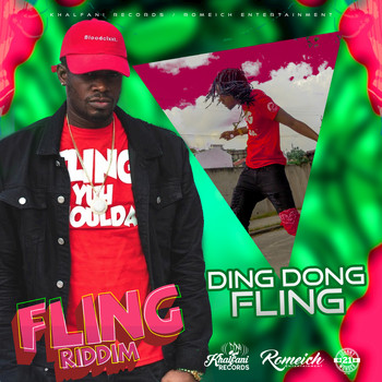 download ding dong fling yuh shoulda