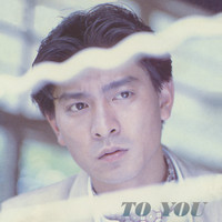 Andy Lau - To You