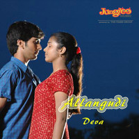 Deva - Allangudi (Original Motion Picture Soundtrack)