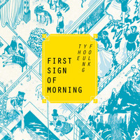 The Young Folk - First Sign of Morning