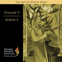 Angelina Reaux - Milken Archive Digital Volume 9, Album 2: The Art of Jewish Song - Yiddish and Hebrew
