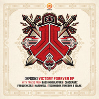 Various Artists - Victory Forever EP