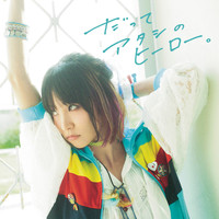 Lisa - Datte Atashino Hero - EP