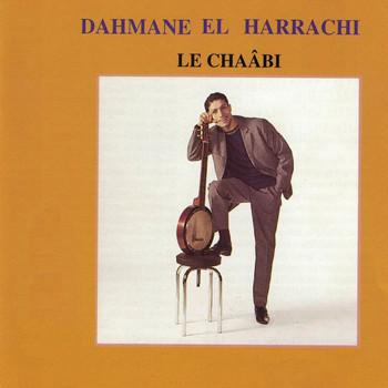 HARACHI DE DAHMAN EL TÉLÉCHARGER CHANSON