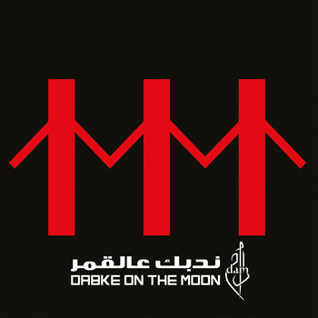 Dam - Dabke on the Moon