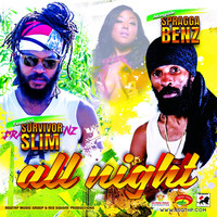 Spragga Benz - All Night (feat. SPRAGGA BENZ)