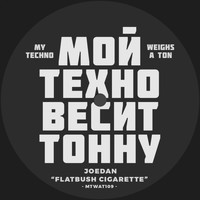 Joedan - Flatbush Cigarette / Got Me