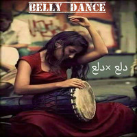 Sofinar - Dalaa Fe Dalaa (Belly Dance)