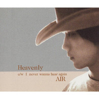 Air - Heavenly
