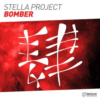 Stella Project - Bomber