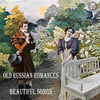 Yuri Popov - Old Russians Romances & Beautiful Songs