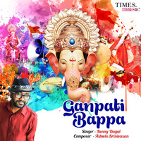 Benny Dayal - Ganpati Bappa - Single