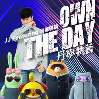 JJ Lin - Own The Day (feat. MOE)