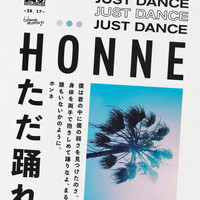 Honne - Just Dance (Salute Remix)
