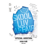 BTS - Skool Luv Affair (Special Edition)