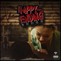 hopsin hotel mp3 download