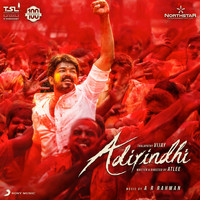 A.R. Rahman - Adirindhi (Original Motion Picture Soundtrack)