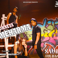 Sahir The Band - Sohneya Meharma