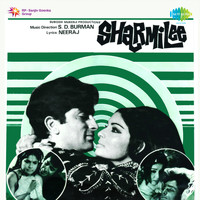 S.  D.  Burman - Sharmilee (Original Motion Picture Soundtrack)