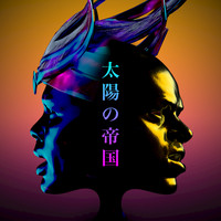 Empire Of The Sun - On Our Way Home (EP)