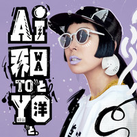 AI - Wa To Yo To (Deluxe Edition)