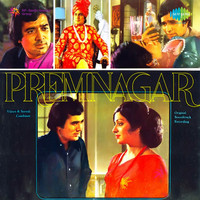 S.  D.  Burman - Prem Nagar (Original Motion Picture Soundtrack)