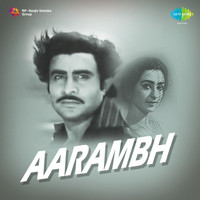 Ananda Shankar - Aarambh (Original Motion Picture Soundtrack)