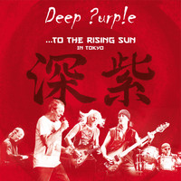 Deep Purple - To the Rising Sun (In Tokyo) (Live)