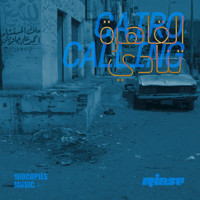 Various Artists - Rinse x 100COPIES: Cairo Calling