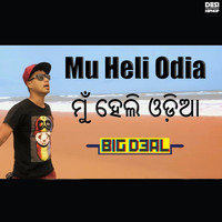 Big Deal - Mu Heli Odia - Single