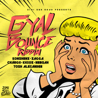 Various Artists - Gyal Bounce Riddim (Explicit)