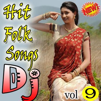 2019 new dj songs telugu download