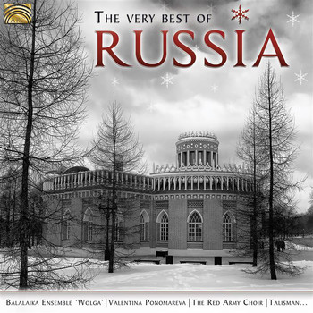 Vitaly Psrev - The Very Best of Russia
