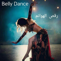 Sofinar - Raks El Hawanm (Belly Dance)