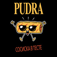 Pudra - Sausage in the Dough