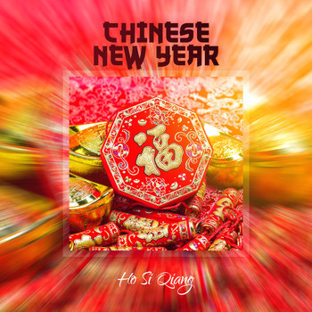 Chinese New Year (2018) | Ho Si Qiang | MP3 Downloads ...
