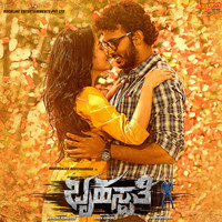 V. Harikrishna - Bruhaspati (Original Motion Picture Soundtrack)