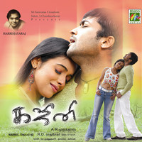 Harris Jayaraj - Ghajini (Original Motion Picture Soundtrack)