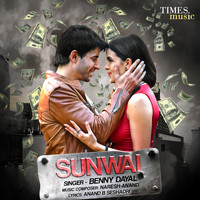 Benny Dayal - Sunwai - Single